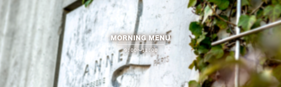 Morning Menu